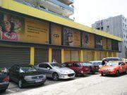 Mobile Money MTN Abidjan