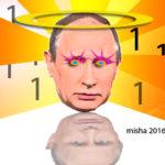 Vladimir Poutine puissance