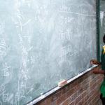 Jeune filles éducation gratuite Sénégal