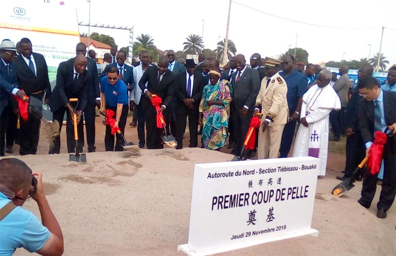Ministre Amadou Gon Coulibaly